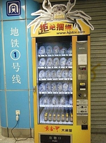 crab-vending-machine-3