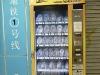 crab-vending-machine-3