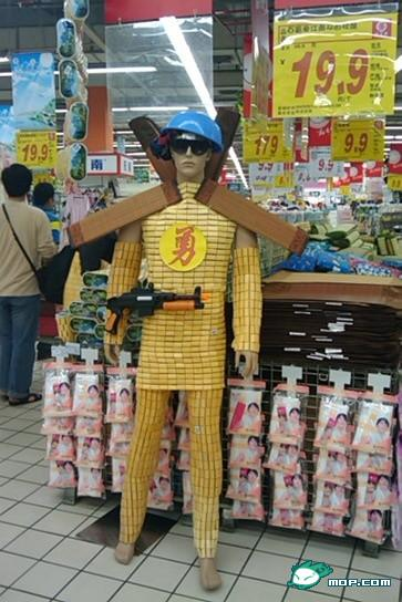creative-china-supermarket-displays-2