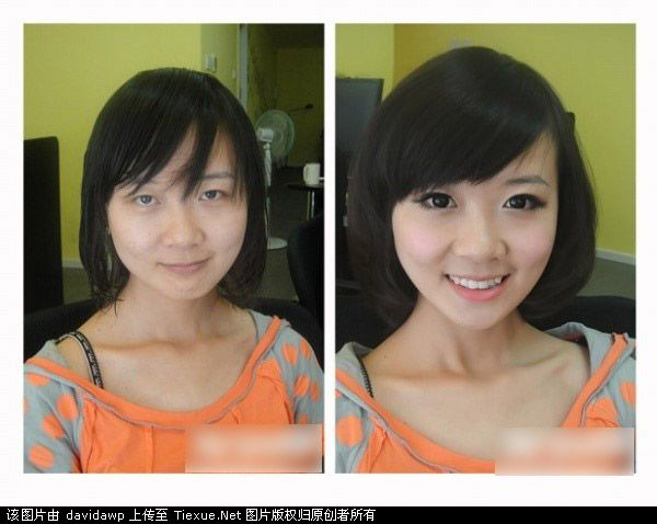 Before After Chinalert