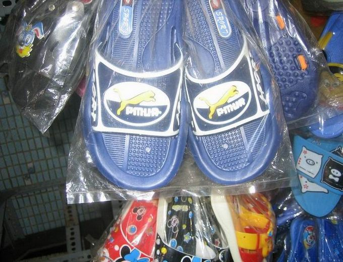 PMUA Sandals