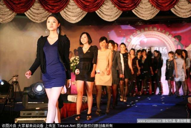 runway-style-recruiting-4