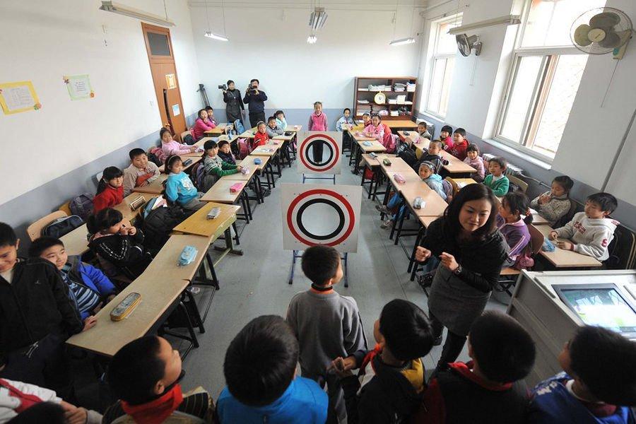 Sex Education: For Beijing Primary School Children | Enter your blog name here